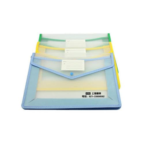 A4 Clear Document Pouch With Coloured Edge CG Files and Cases One Dollar Only