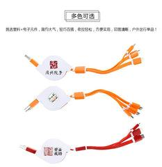 Multifunctional Charging Cables IWG FC One Dollar Only