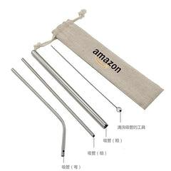 Stainless Steel Straw Set with Bag IWG FC One Dollar Only