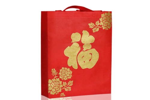 Chinese New Year Non Woven Gift Bag Seasonal One Dollar Only