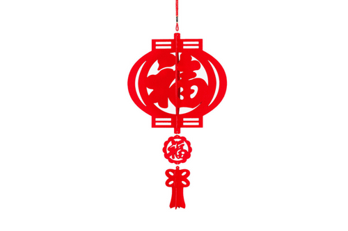 Chinese New Year Hanging Pendant Seasonal One Dollar Only